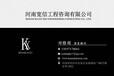 市政設計城鎮燃氣乙級資質在河南鄭州怎么申辦
