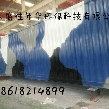 北京噴漆公司。噴漆公司,噴漆公司盛佳年華環??萍加邢薰?> </div> <div id=
