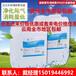 浙江哪里有車用尿素賣嘉興車用尿素廠家嘉興車用尿素價格