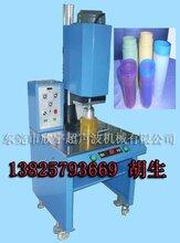 非定位旋轉機,塑料熔接機,熱塑膠熔接機,旋轉摩擦焊接機圖片