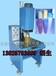 东莞凤岗旋转机,莞城旋转机器,南城优质旋转机设备,2018年批发旋转熔接机旋转焊机