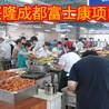 四川绵阳膳食管理