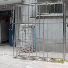 北京向阳甘露园优游平台注册官方主管网站置断桥铝窗户不锈钢防盗窗防护栏围栏图片