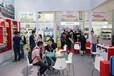 2019上海国际工艺美术精品博览会日用陶瓷展