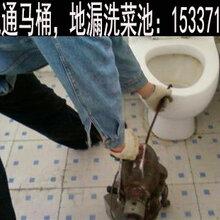 武汉市硚口区专业清理化粪池/污水池抽泥浆