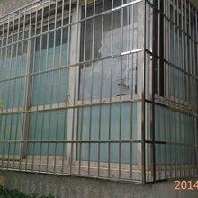北京门头沟大峪安装防盗窗安装窗户护栏断桥铝门窗图片