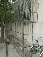 北京朝阳北苑安装防护窗护栏断桥铝门窗安装金钢网纱窗图片