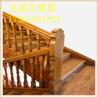 实木楼梯扶手装修效果图