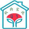 70年淮安阿姨找住家照顾老人日常家务工作