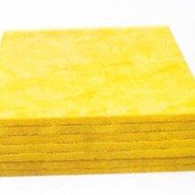 拼多多下的岩棉板玻璃棉厂家价格多少钱