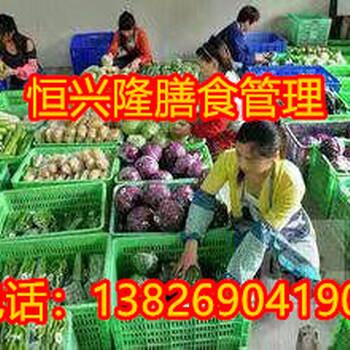 东莞厚街蔬菜配送