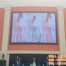 北京LED室内小间距北京LED地砖屏北京LED圆屏北京LED人体互动屏图片