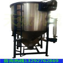 tc-405北京不锈钢烘干颗粒搅拌机外形美观经济适用天城机械设备厂家直销图片