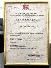 海外公司注册、离岸公司注册开户、岛国公司注册开户,避税天堂
