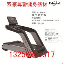 健身房跑步機豪華電動跑步機強(qiang)身健體減肥(fei)效果好(hao)雙豪尊爵健身器材圖片