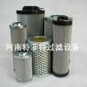 特菲特供應Donaldson油源主泵出口濾芯CA80.02
