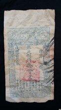古人用的银票现在值钱吗?