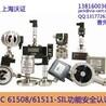 IEC61508认证_IEC61508认证办理