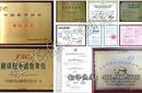 專利說明書翻譯英語專利說明書翻譯專利說明書翻譯收費報價圖片