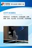 大成精密辊压型激光测厚仪助力辊压工序电池一致性