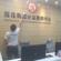深圳学校幼儿园除甲醛