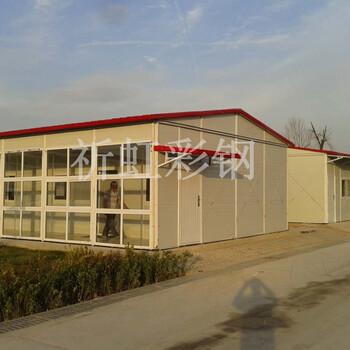 天津搭建活动房宝坻彩钢房厂家