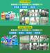 生產銷售玻璃水,一年四季不囤貨,全年都是旺季