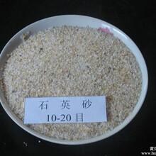 石英砂厂家直销石英砂滤料�y、高纯石英砂←、喷砂、炉料用石英砂粉图片