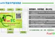 厦门FuelSC国际省油卡批发供应FuelSC节油卡