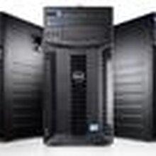 长期戴尔R720730服务器回收