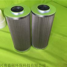 河南厂家供应优质吸油滤芯IX-400180图片