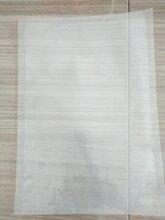 透明真空包装袋5065中号干果真空包装袋食品级包装袋图片
