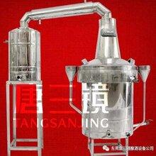 唐三镜酒械自酿白酒酿酒致富项目小型酿酒设备图片