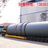 生产氧化锌的设备,氧化锌煅烧窑,次氧化锌煅烧生产线