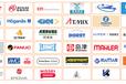 2019年上海粉末冶金展覽會暨會議
