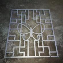 雙層焊接鋁窗花蝴蝶圖案鋁合金背景墻定制圖片