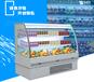 福州水果风幕柜多少钱一台,鲜肉柜规格