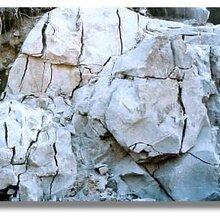 宁夏银川破碎剂,混凝土无声破碎剂图片