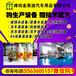 連云港玻璃水設備廠家,玻璃水設備價格,商標授權