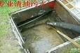 無錫南長區專業清理化糞池