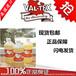供应Valtex美国沃泰斯润滑脂2000-S-P现货