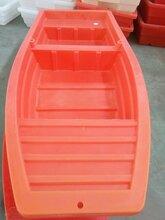 2米3米4米6米塑料船厂家塑料渔船价格塑料渔船哪家有3