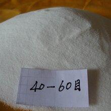 石英砂厂家直销石英砂滤料、高纯石英砂、喷砂、炉料用石英砂粉图片