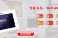 南昌IBA艾比耳智能背景音樂系統廠家批發