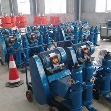 萬澤錦達優質注漿泵廠家直銷地基加固質優價廉圖片
