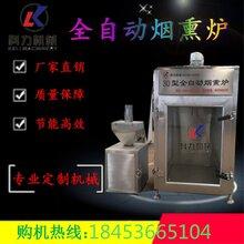 现货供应商用烟熏炉哈尔滨红肠熏烤入味多功能烟熏炉图片