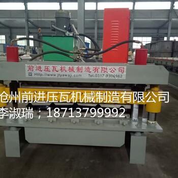 湖北襄阳高空压瓦机,高空压瓦机厂家,高空压瓦机价格