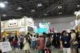 2019年日本東京國際商業消費品展會