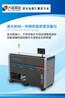 锂电池检测设备有哪些?常用的锂电池检测设备推荐