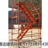 建筑施工安全爬梯